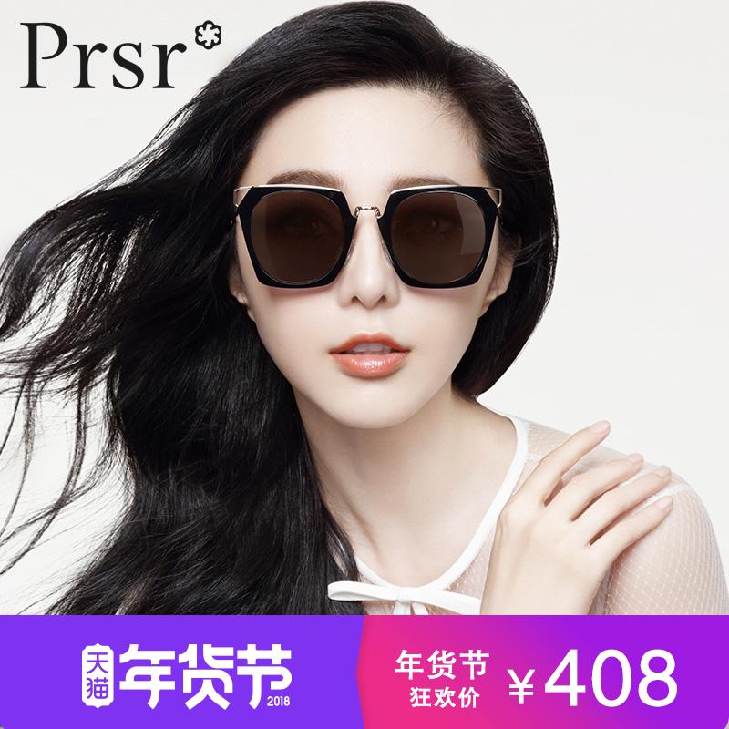【帕莎】偏光太阳镜女士墨镜潮小脸方形开车镜彩膜眼镜可配近视镜