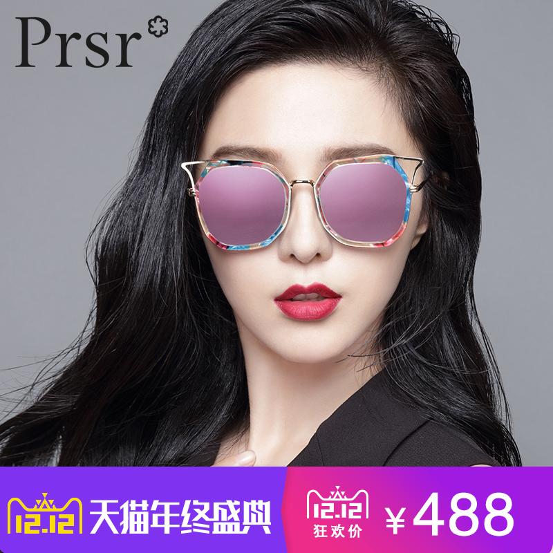 【帕莎】偏光太阳镜复古墨镜潮长脸大框眼镜女士可配近视镜B6796