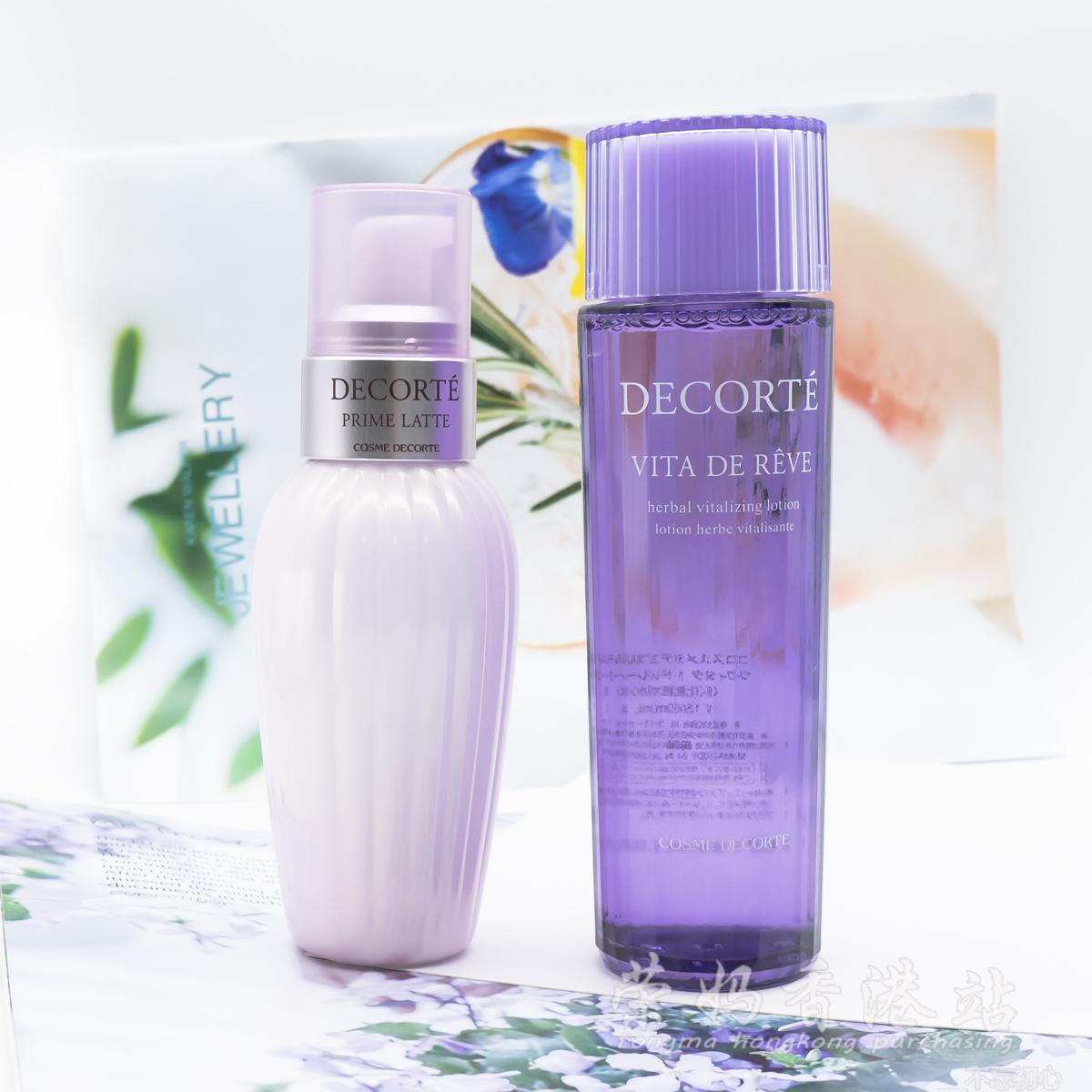 现货Decorte黛珂紫苏水牛油果乳液护肤套装150ML改善粗糙柔软肌肤