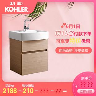 科勒正品浴室柜组合75836T 玲纳600MM带洗脸盆自带落水欧式浴室柜