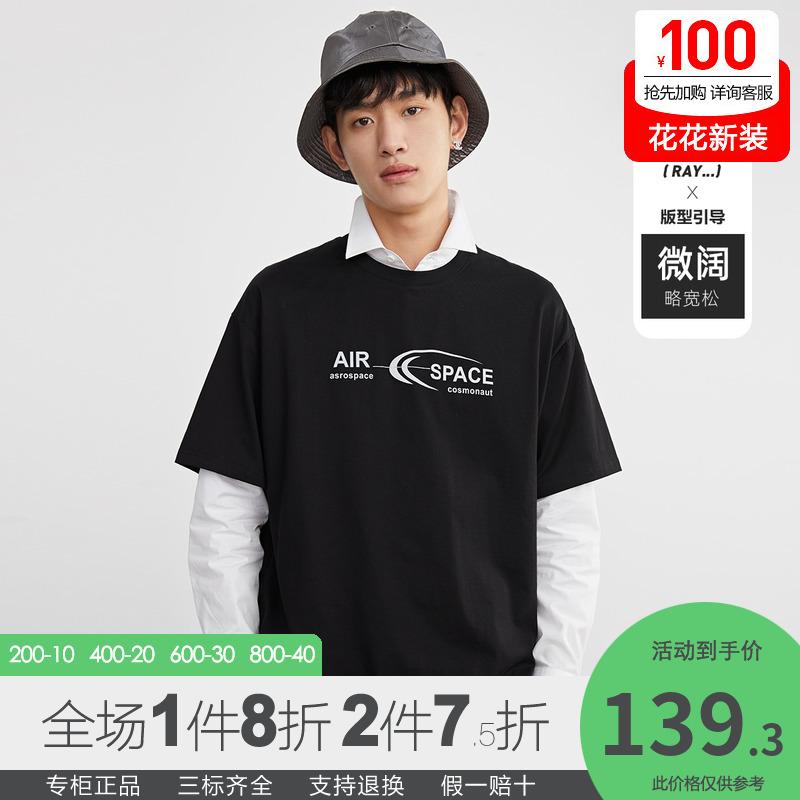 太平鸟男装 宽松时尚反光短袖T恤2020春新款男潮流字母印花T恤