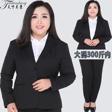 200斤胖妹妹(小)西bu6外套加肥ia服职业装女装秋冬季正装套装