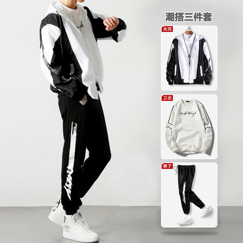 外套男春秋韩版潮流帅气2019新款夹克ins超火的休闲套装学生衣服