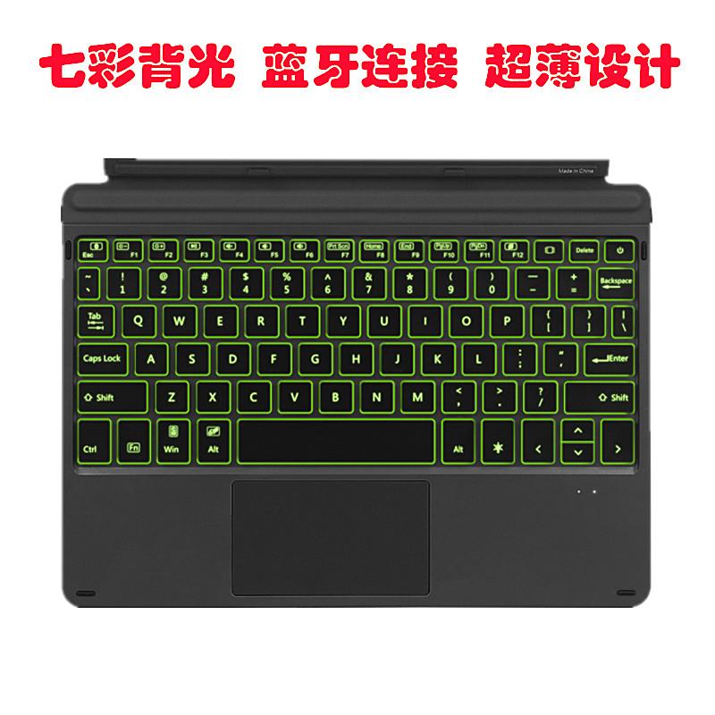 微软surface Go键盘超薄蓝牙键盘10英寸二合一保护套平板外接键盘