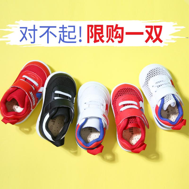 维维星机能学步鞋女宝宝婴儿男童女童软底透气网鞋1-3岁鞋子春秋