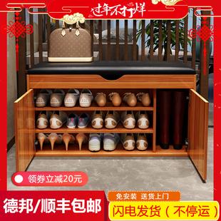 整装简约现代门口换鞋凳鞋柜带门防尘穿鞋凳多功能储物沙发床尾凳