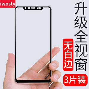 Xiaomi 8 tempered film 8 youth version 8se mobile phone mi8lite full screen coverage 8ud screen fingerprint version eight black edges es full screen exploration mce Blu-ray eye protection game dedicated anti-sweat film half