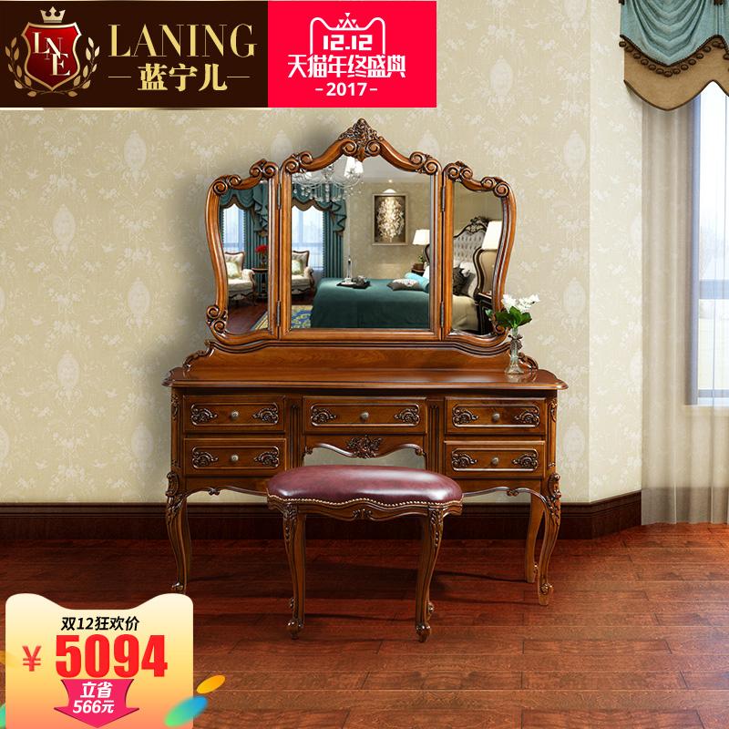蓝宁儿欧式梳妆台卧室化妆台奢华梳妆台实木雕花梳妆台大户型