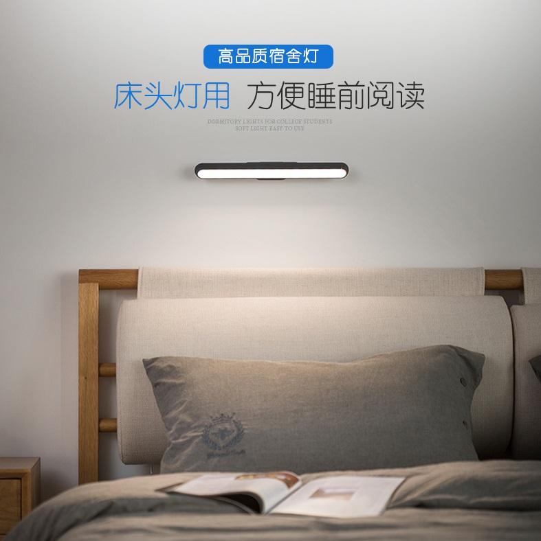 多用途易贴式阅读灯 适合床头宿舍书桌和电脑桌充电台灯长条灯管-旺笼智能灯具