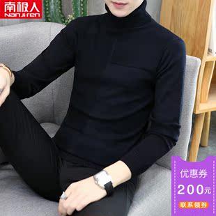 南极人 男韩版修身高领套头针织