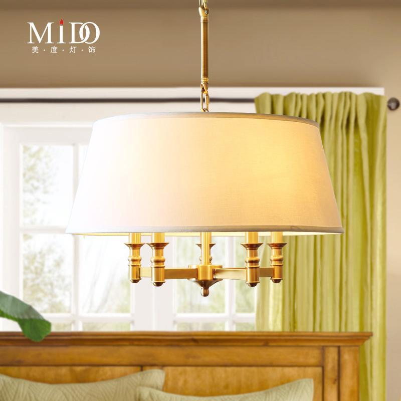 美度全铜吊灯美式餐厅灯饰 欧式简约书房饭厅灯具灯饰-美度灯饰