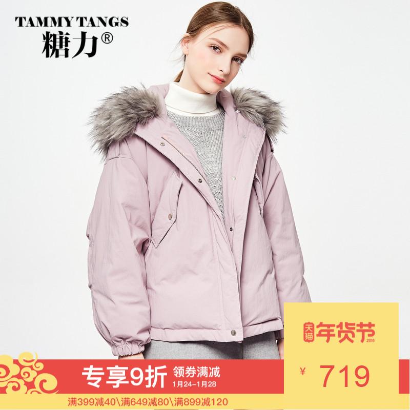 糖力2017冬装新款欧美女装紫色可拆卸毛领90绒羽绒服宽松保暖外套