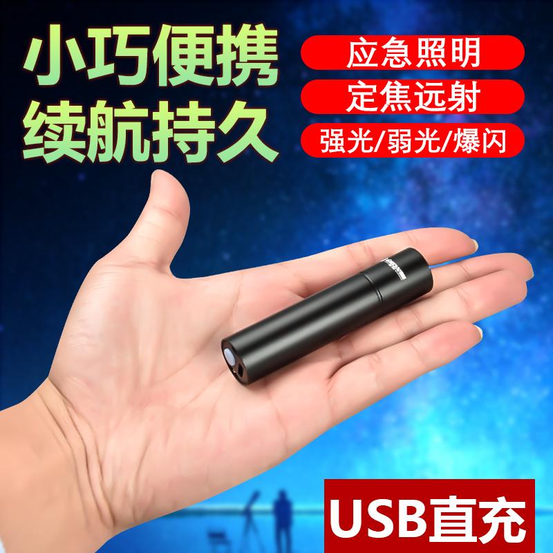 迷你手电筒强光超亮usb充电多功能家用户外led变焦侧灯COB灯磁铁