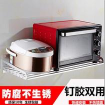 免打孔厨房置物架太空铝壁挂式墙上挂架微波炉烤箱电饭煲收纳架子