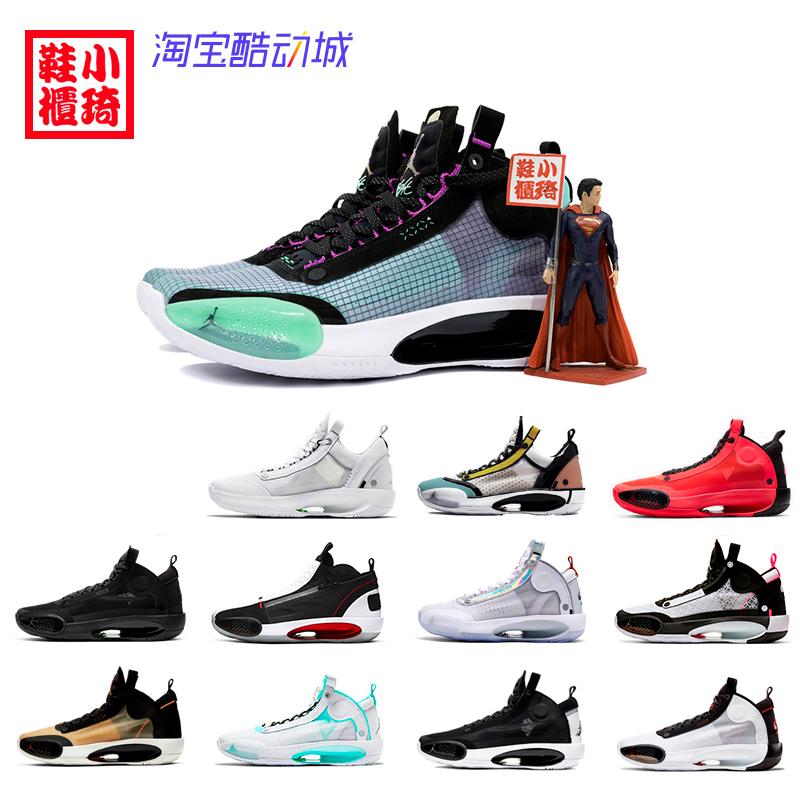 【小琦鞋柜】Air Jordan 34 AJ34 电光蓝紫 BQ3381-103-100-001