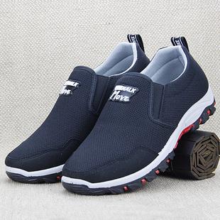 轮胎底鞋男耐磨爸爸鞋男鞋 中年