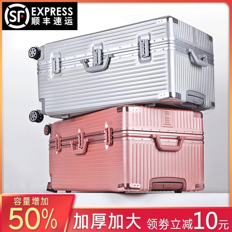 行李箱大容量铝框30寸32密码旅行箱子万向轮学生超大皮箱拉杆箱男
