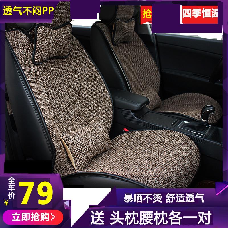 汽车坐垫夏季凉垫小蛮腰坐垫亚麻车免捆绑四季通用座椅垫汽车座垫