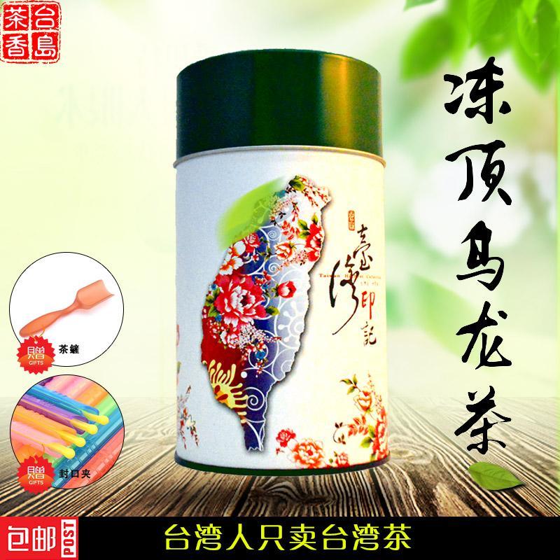 冻顶乌龙茶原装进口清香台湾高山茶叶台湾茶高档罐装伴手礼