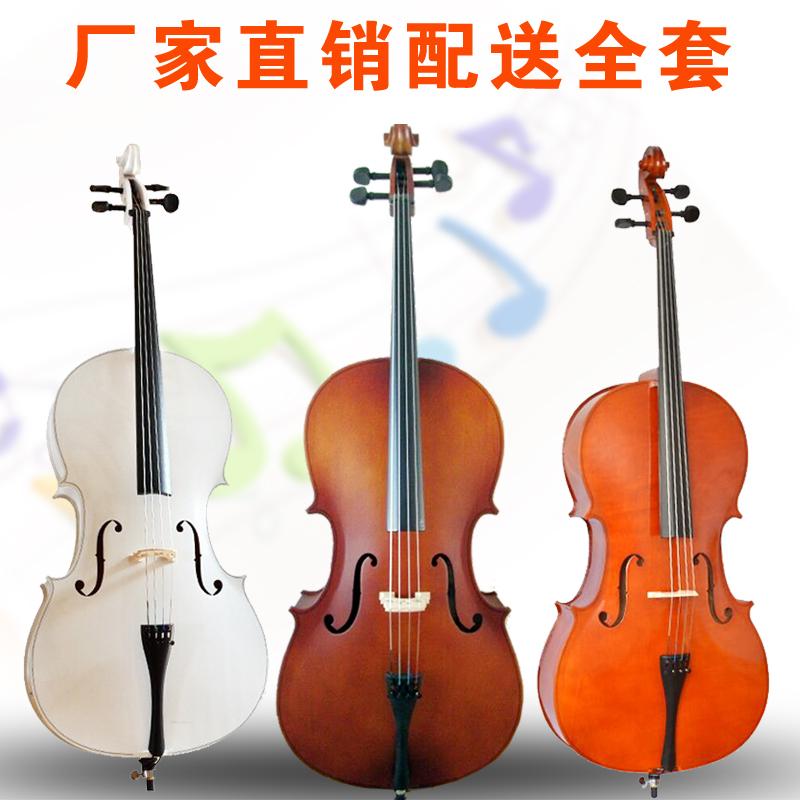 初学练习大提琴 彩色大提琴 哑光 白色 亮光 黑色 大提琴高档乐器