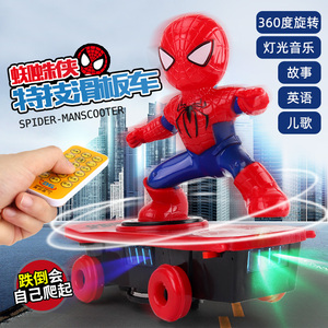 Remote control spiderman stunt scooter electric cool tumble toy children boys and girls cartoon gift f