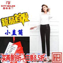 2019春季专柜都市米兰女裤T8309yu16(小)直筒ke闲裤职业装百搭