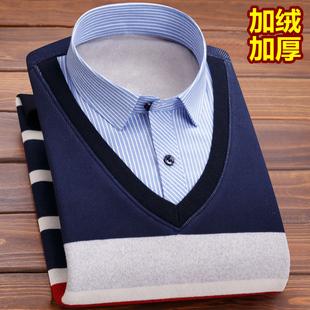 冬季加绒加厚保暖衬衫男士长袖假