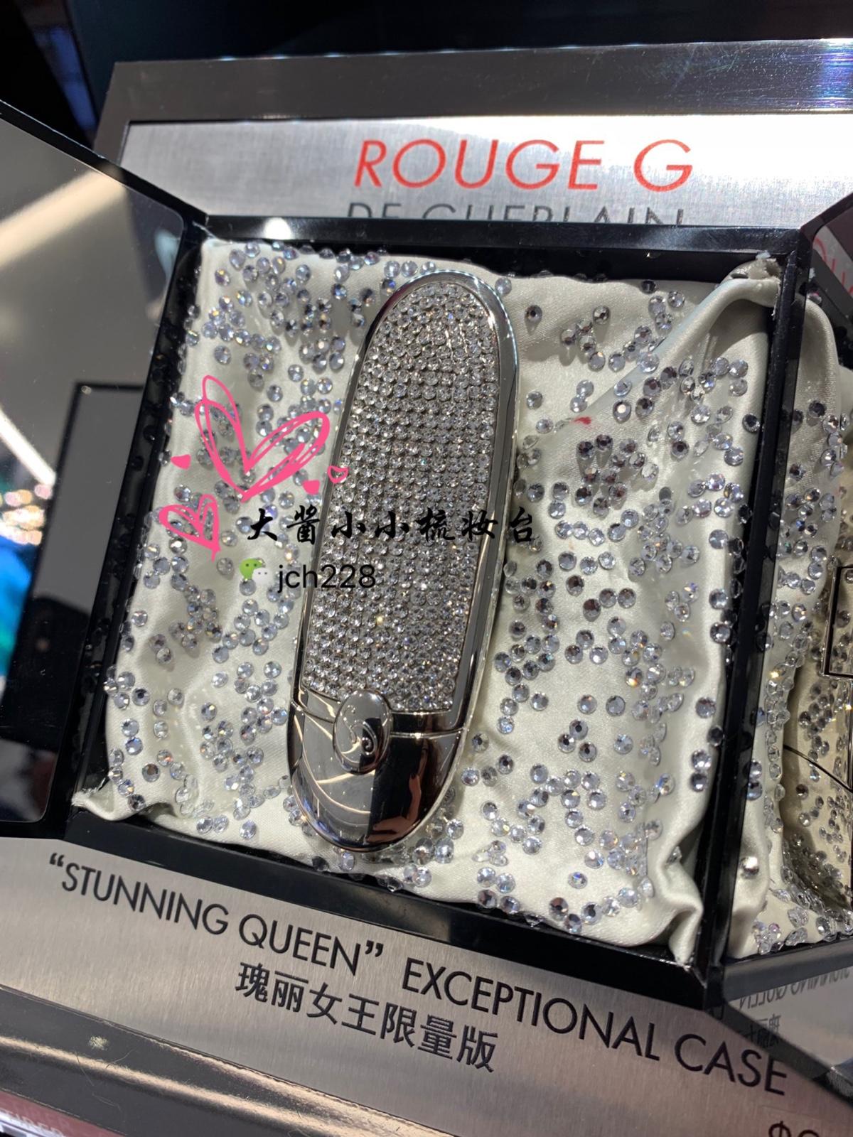 韩国采购Guerlain娇兰 臻彩宝石口红唇膏25 91214 限量星钻女王壳