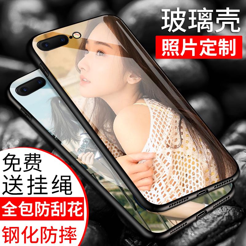 魅族魅蓝note5玻璃镜面定制手机壳noto6/8/95S6S6TS6M15青版E3照片diy私人订制全包硅胶防摔个性创意来图定做