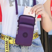 漂亮琳sz新品手机包zr(小)包包单肩斜挎包手包零钱包挂脖手腕包