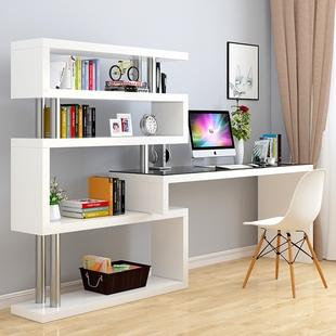 电脑台式桌子简约现代转角书桌书架组合办公桌家用书柜一体写字桌