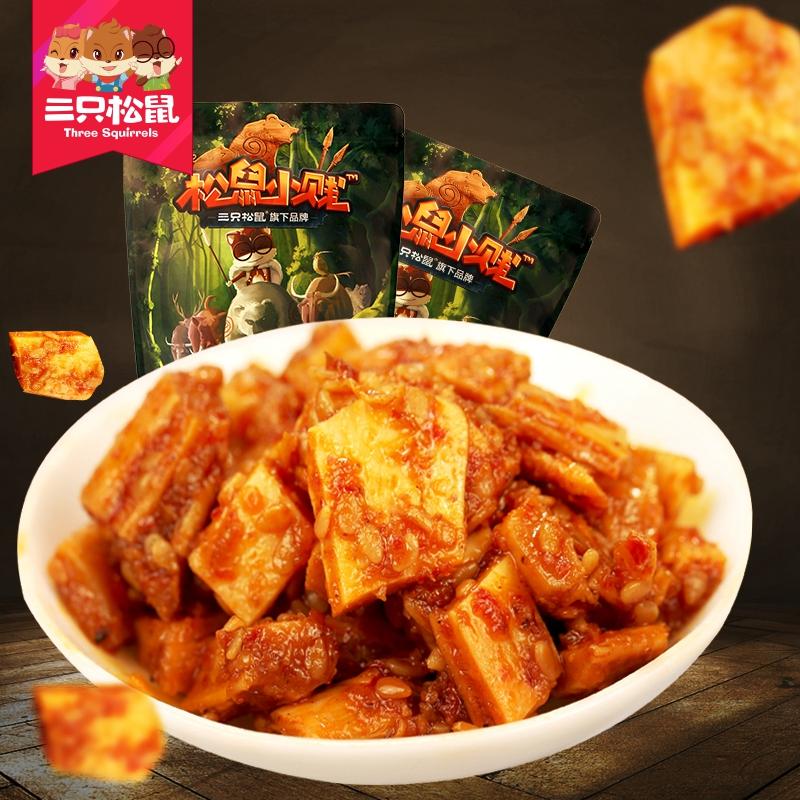 【三只松鼠_小贱牛板筋120gx2】四川特产小吃麻辣味零食小包装