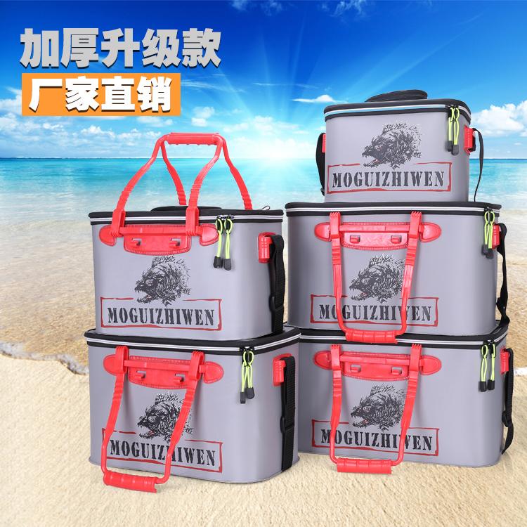 鱼桶钓鱼桶eva多功能装鱼箱钓箱活鱼箱折叠水桶加厚鱼护桶养鱼桶