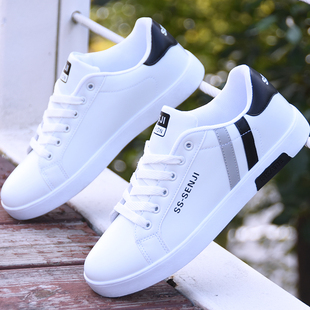 小白鞋男秋季韩版潮流运动休闲鞋子男士百搭白色学生平底板鞋图片