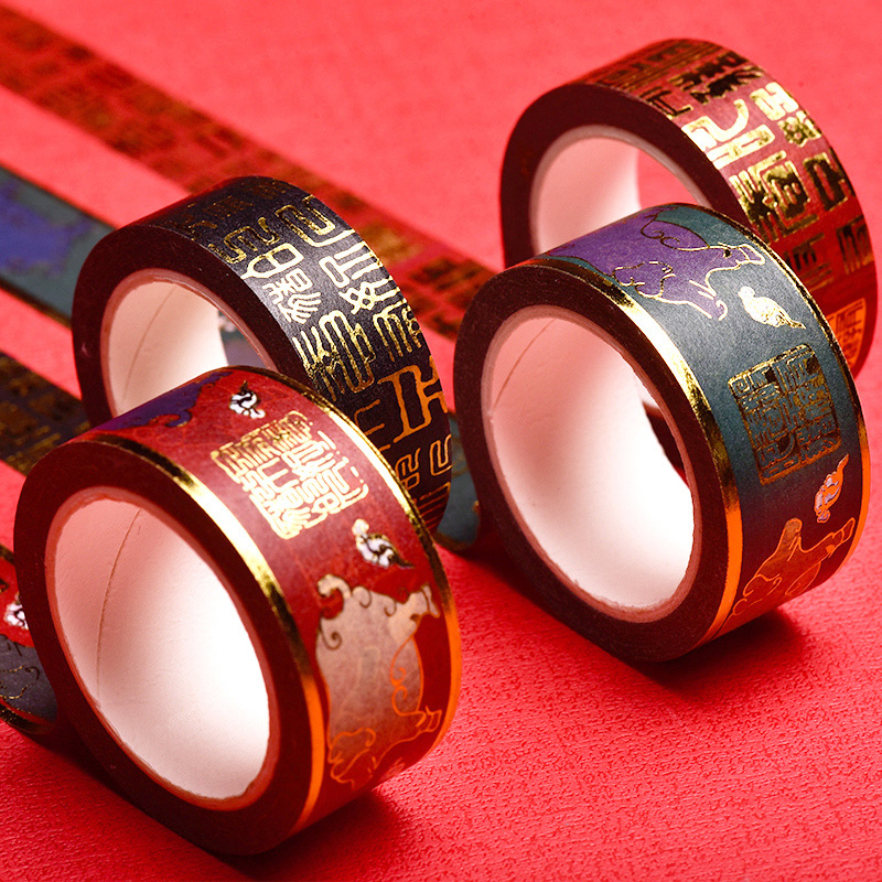 【西泠印社】西泠文房养猪印谱《诸事大吉》黑色红色花青色烫金胶带创意手账和纸胶带