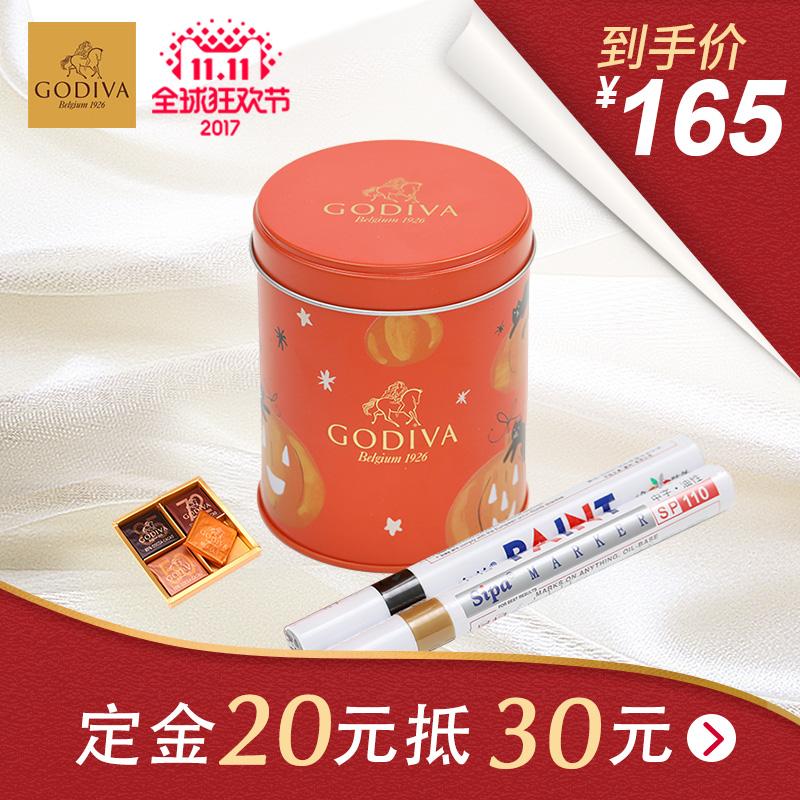 松露形铁罐10颗装可涂色南瓜图案+EC双十一油漆笔+巧克力四颗装