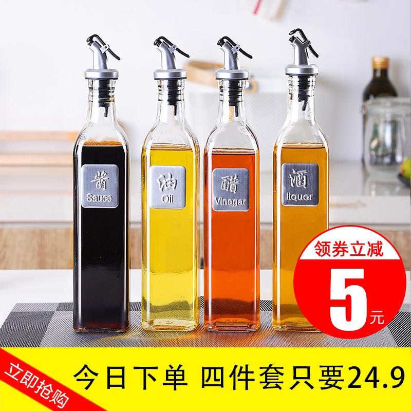 玻璃油壶油罐家用大号厨房醋壶装油瓶香油瓶酱油瓶醋瓶油瓶套装