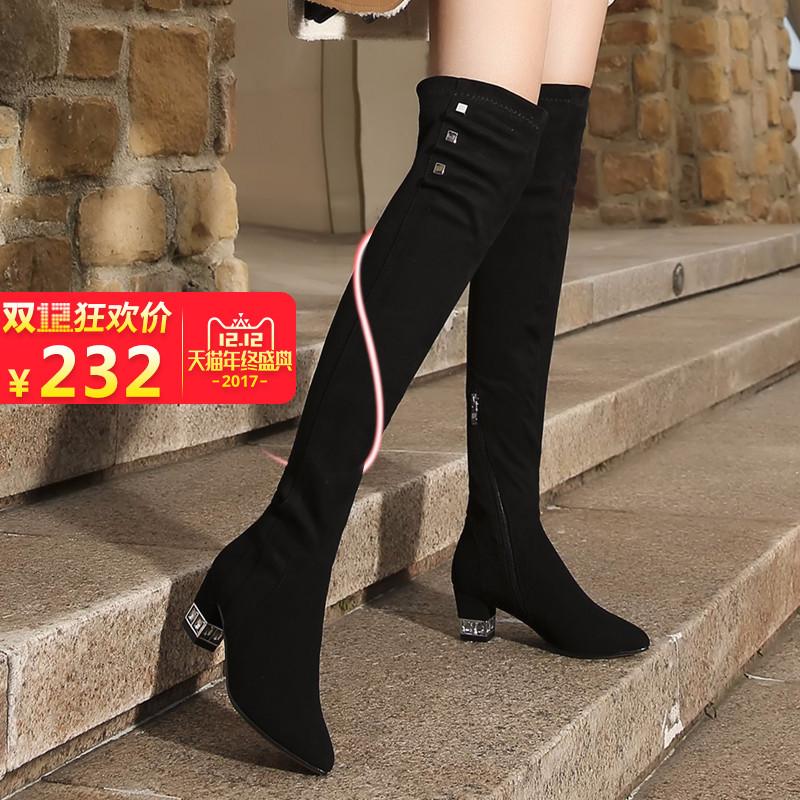 秋冬靴子女长靴 真皮弹力靴过膝靴女靴 粗跟女士高筒靴长筒靴女鞋
