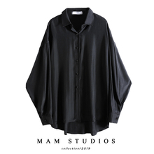 2021春装丝滑垂感纯色薄式so11纺衬衫tv外套女宽松复古上衣