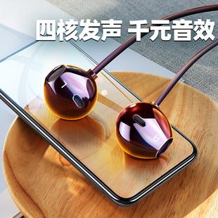 图拉斯四核耳机入耳式高音质适用vivo有线oppo手机k歌苹果华为通用小米重低音安卓半线6女生x9耳塞x21游戏r11