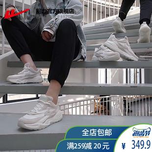 回力官方旗舰店 回零老爹鞋低帮情侣鞋街拍款运动鞋 WXY-A367S