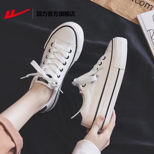 回力官方旗舰店2020秋季透气厚底增高女鞋板鞋帆布鞋休闲鞋小白鞋图片