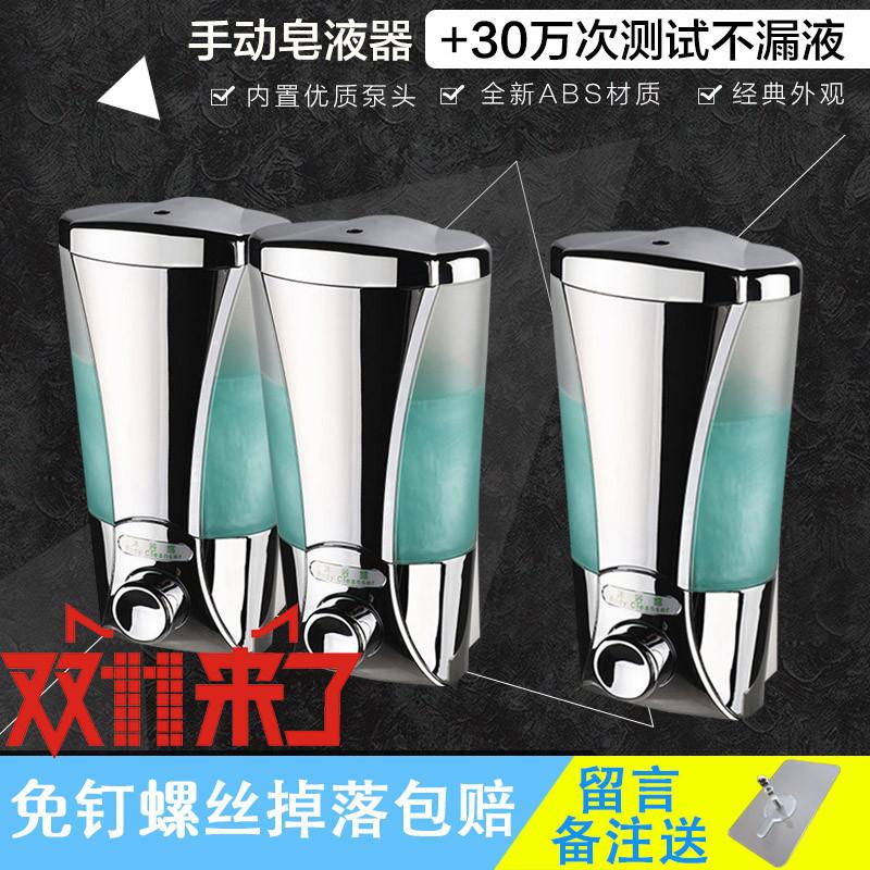 浴室 打孔 双头 卫生间 壁挂式 手动 洗手液 厨房 盒子