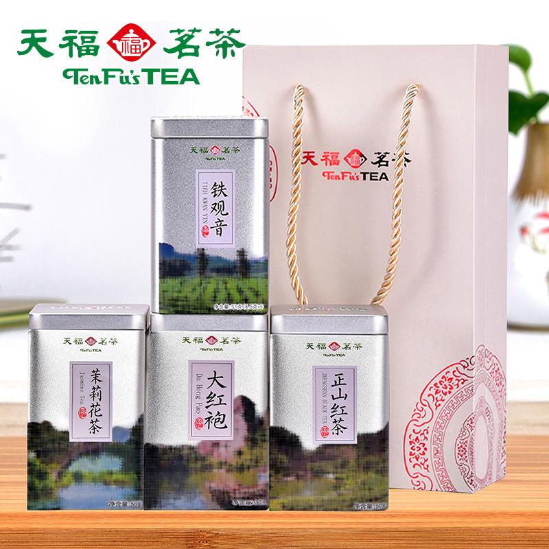 天福茗茶小方罐茶叶铁观音大红袍红茶茉莉花茶4罐组合礼袋装