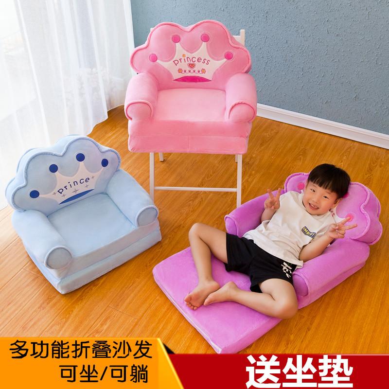 儿童折叠小沙发卡通可爱男孩女孩懒人躺座椅宝宝凳子幼儿园可拆洗