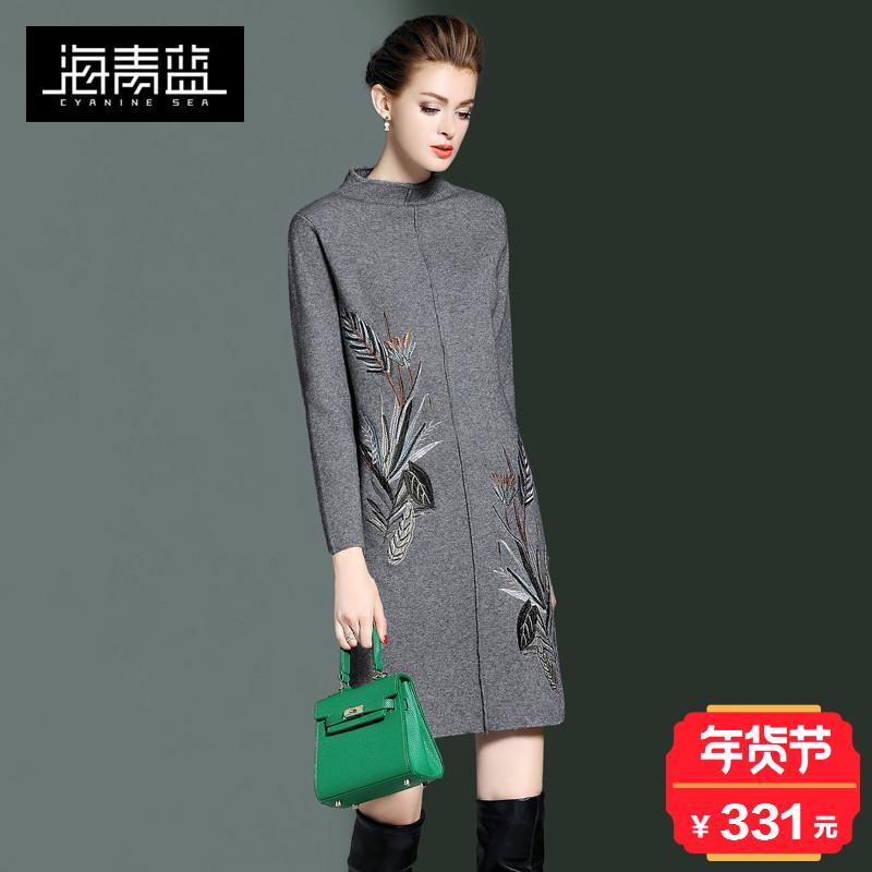 海青蓝2017秋季女装新款名媛时尚气质绣花立领长袖针织连衣裙3707