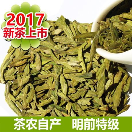 2018年新茶杭州西湖龙井茶叶珍品明前特级春茶绿茶茶农直销预售