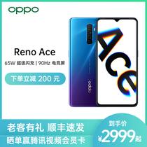 下单立减200元OPPORenoAce骁龙855plus游戏手机90Hz全面屏超级闪充官方旗舰店