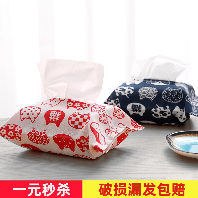 日式棉麻纸巾套纸巾袋纸抽袋布艺车载抽纸袋纸巾盒抽纸盒纸巾包