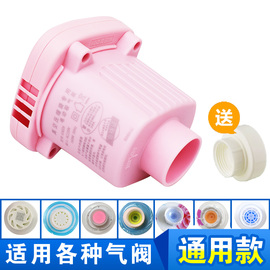 压缩袋通用抽气泵电动充气泵吸气泵收纳博士压缩袋电泵真空泵家用